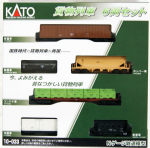 K10-033 Scale: 1:150  JR Wagon Set (6)